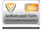 DIADIKTYAKH_GOV