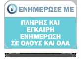 ENIMERWSE_ME