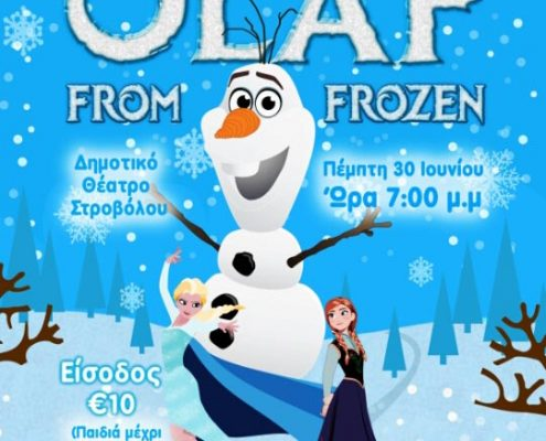 La_Danceteria_Olaf_From_Frozen_30_6_2016