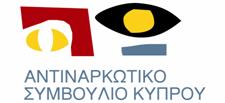 antikarkiniko_symvoulio_kyprou