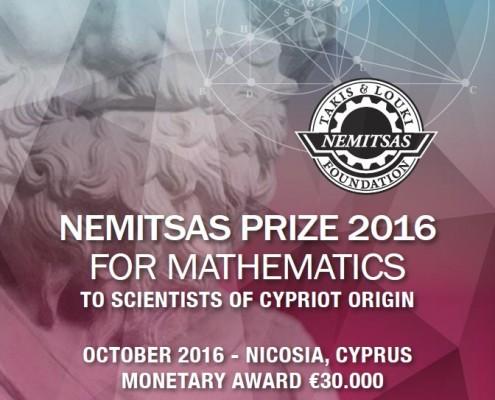 nemitsas_prize_2016