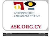 otherprograms_antikarkiniko