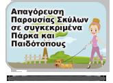 otherprograms_apagorevsi_skyllwn