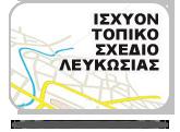 otherprograms_isxyon_topiko_sxedio