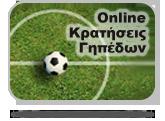 otherprograms_onlinekratiseis
