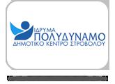 polydynamo_strovolou
