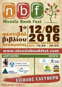 nicosia_book_fest_12062016